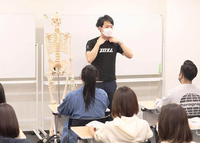 渋谷駅すぐのパーソナルトレーナー養成学校プロジム